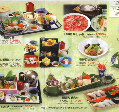 Menu illustré de restaurant au Japon